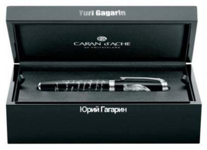 Carandache Gagarine - SP