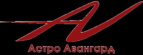 Сувениры Астро Авангард
